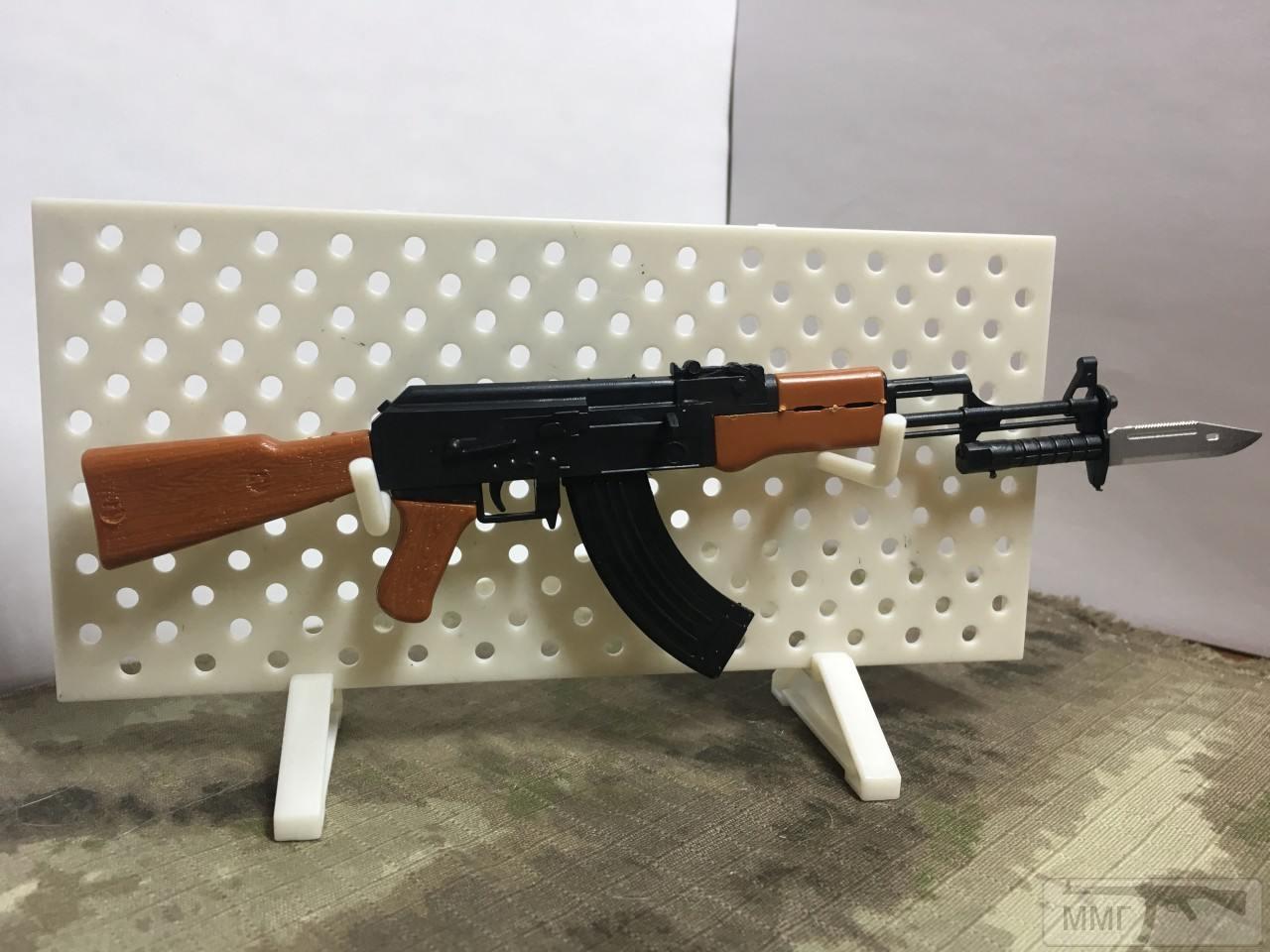 54021 - Макеты оружия/ модели 1:6