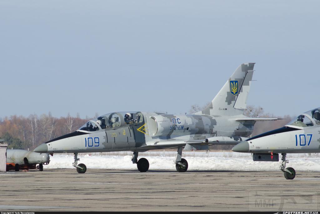 5409 - Воздушные Силы Вооруженных Сил Украины