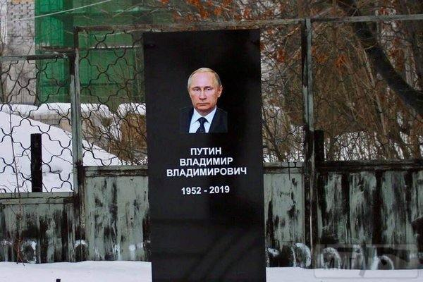 54172 - А в России чудеса!