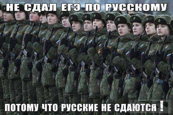 54179 - А в России чудеса!