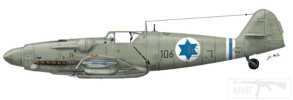 5422 - Немецкие самолеты после войны