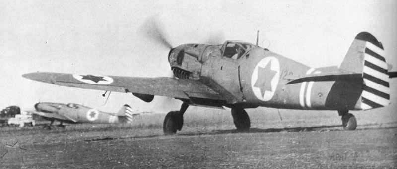 5426 - Немецкие самолеты после войны