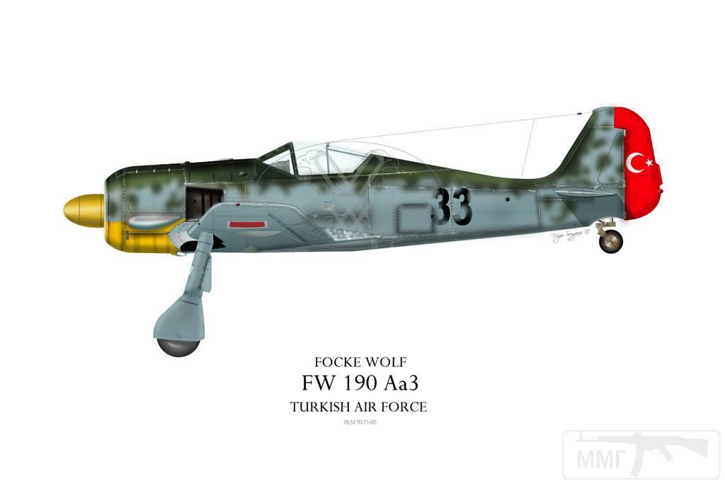 5428 - Немецкие самолеты после войны