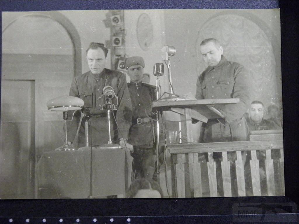 5443 - Казнь военных преступников: фашистов и их пособников 1943 — 1946 г.
