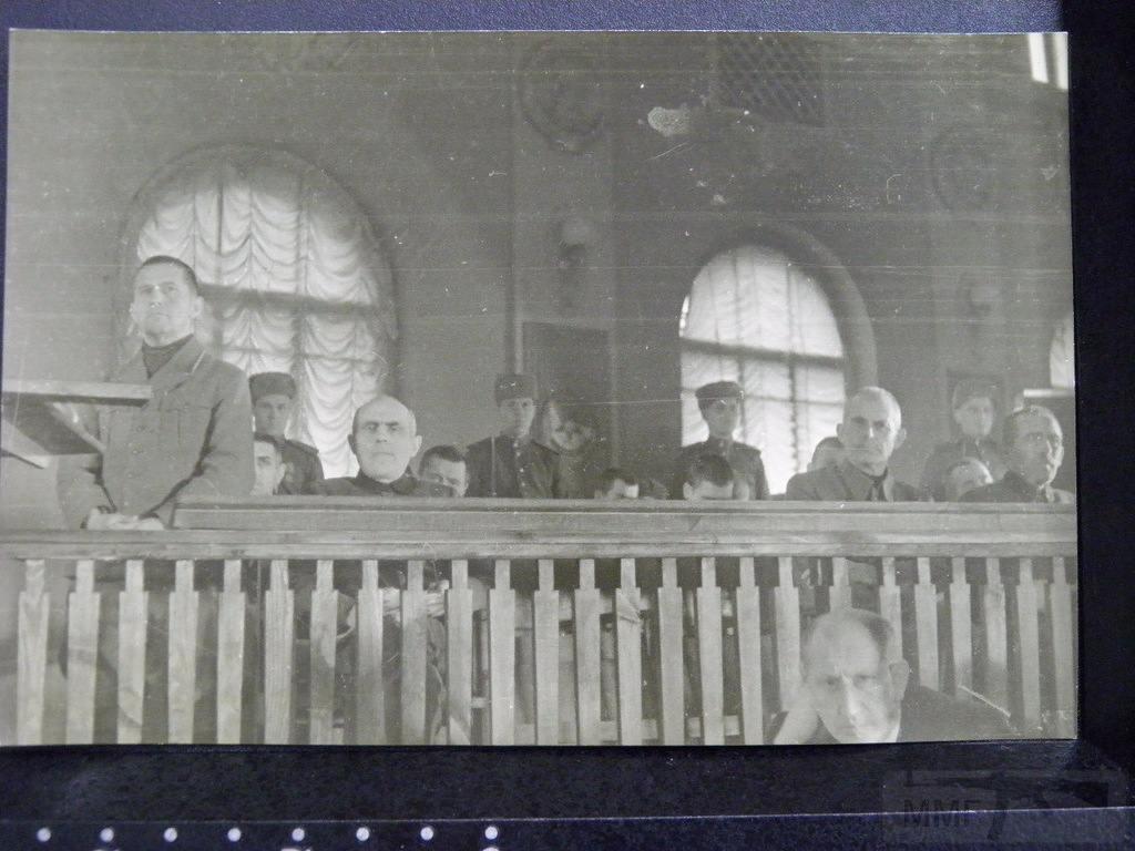 5445 - Казнь военных преступников: фашистов и их пособников 1943 — 1946 г.