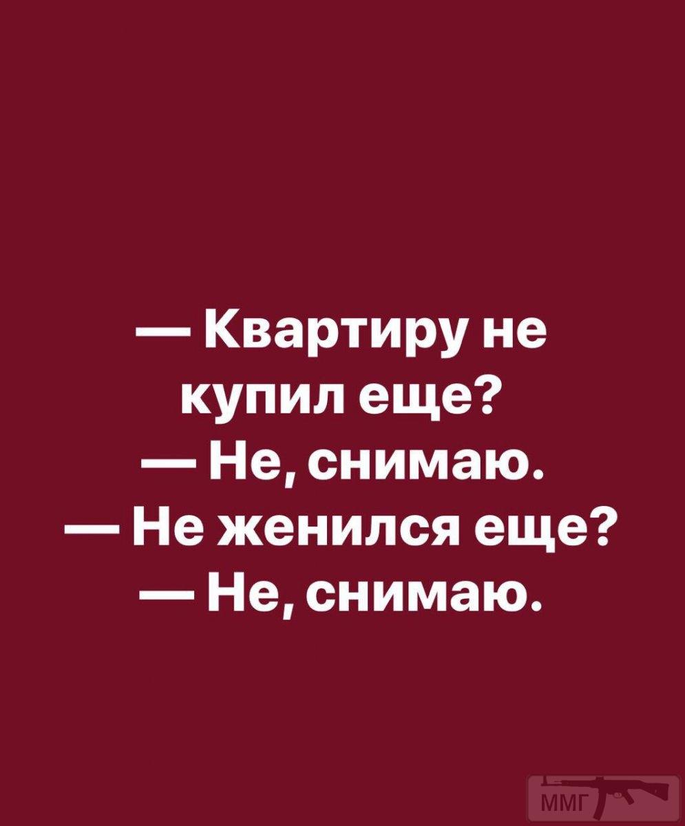 54473 - Анекдоты и другие короткие смешные тексты