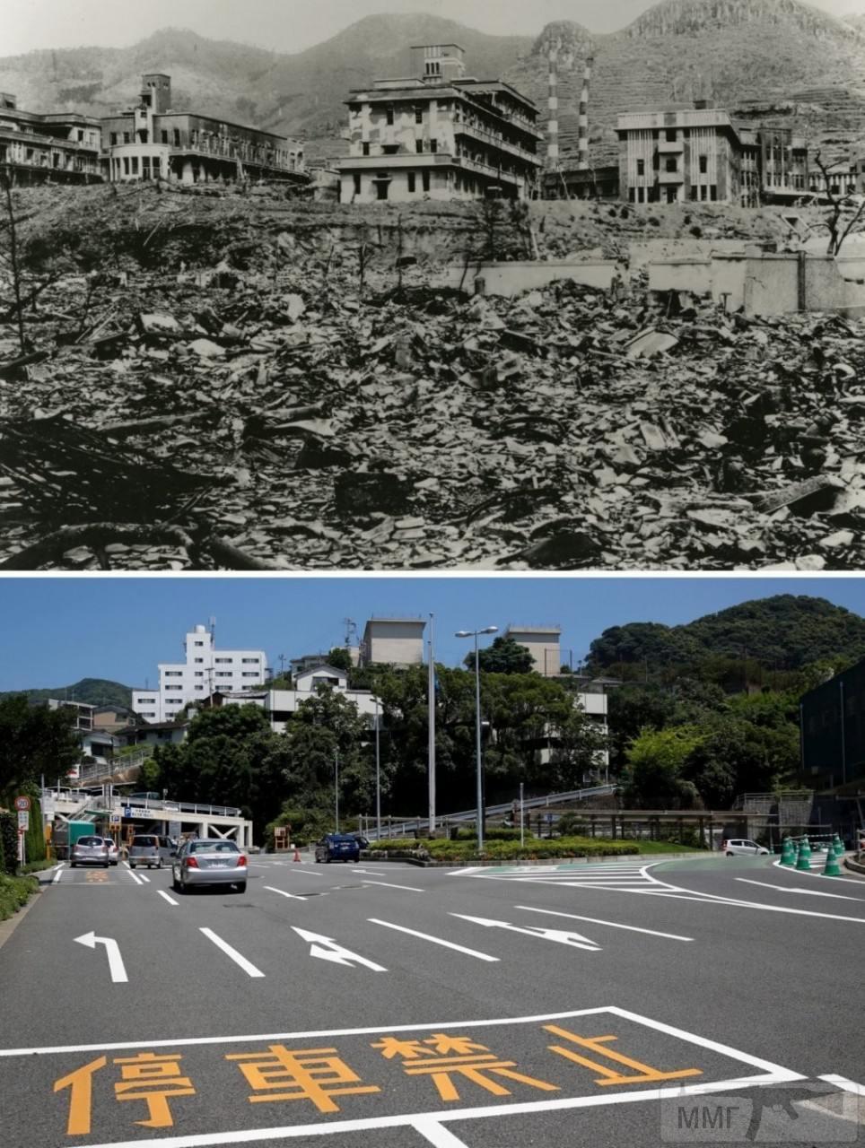 54494 - Хиросима и Нагасаки