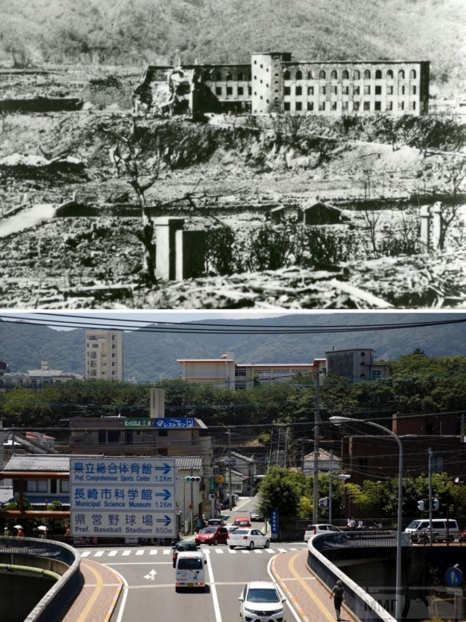 54496 - Хиросима и Нагасаки