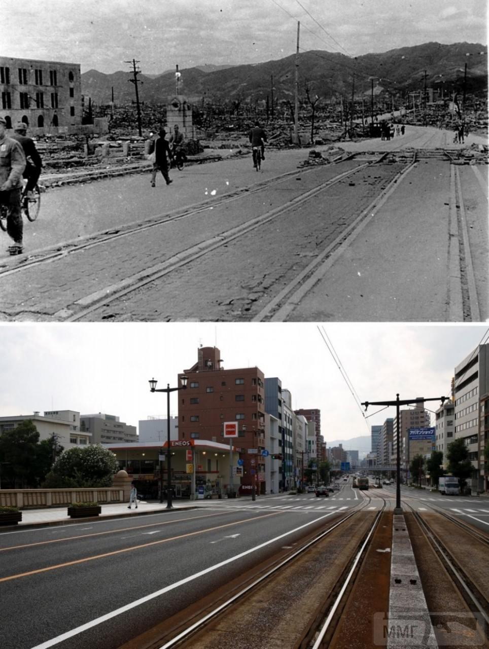 54497 - Хиросима и Нагасаки
