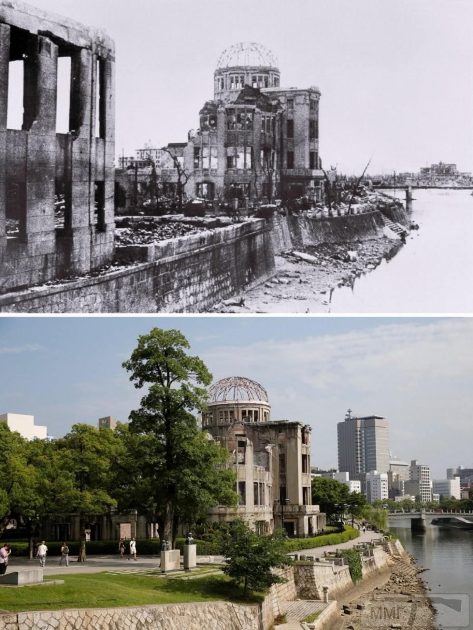 54498 - Хиросима и Нагасаки