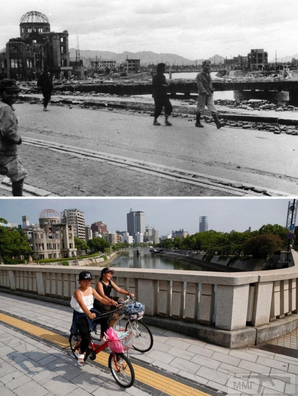54500 - Хиросима и Нагасаки