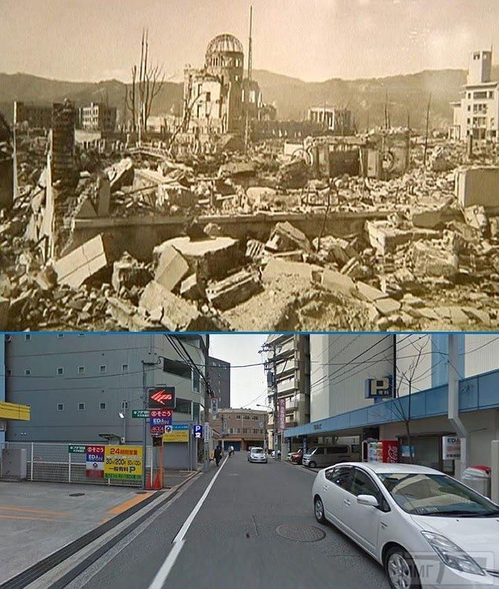 54501 - Хиросима и Нагасаки