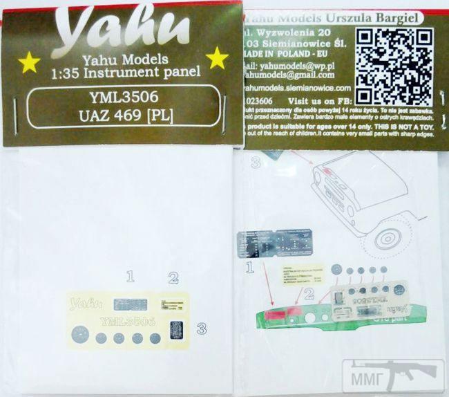 54561 - Обзор моделей и афтемаркета.