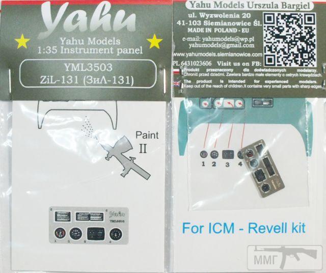 54562 - Обзор моделей и афтемаркета.