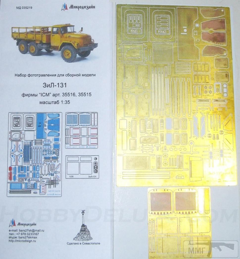 54563 - Обзор моделей и афтемаркета.