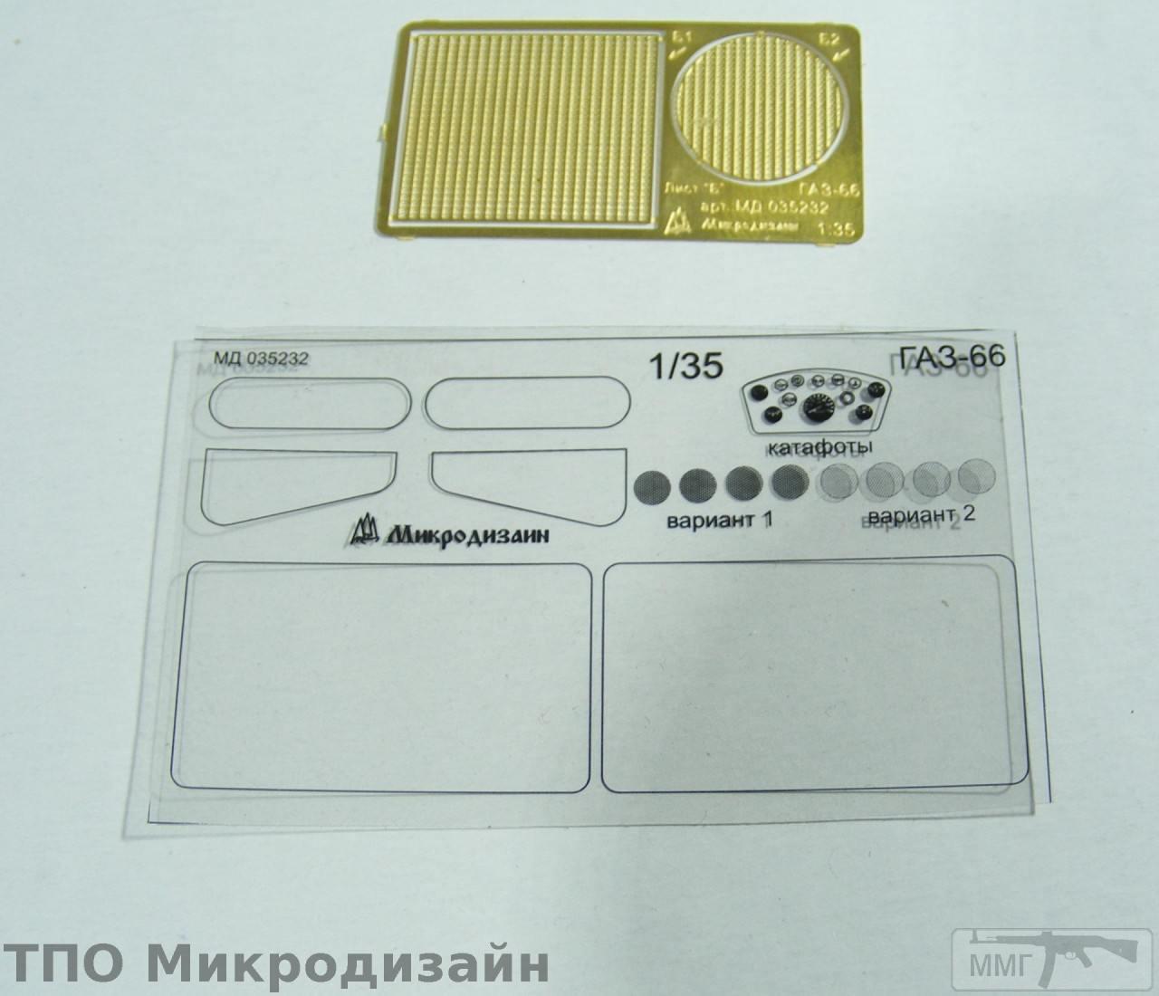 54565 - Обзор моделей и афтемаркета.
