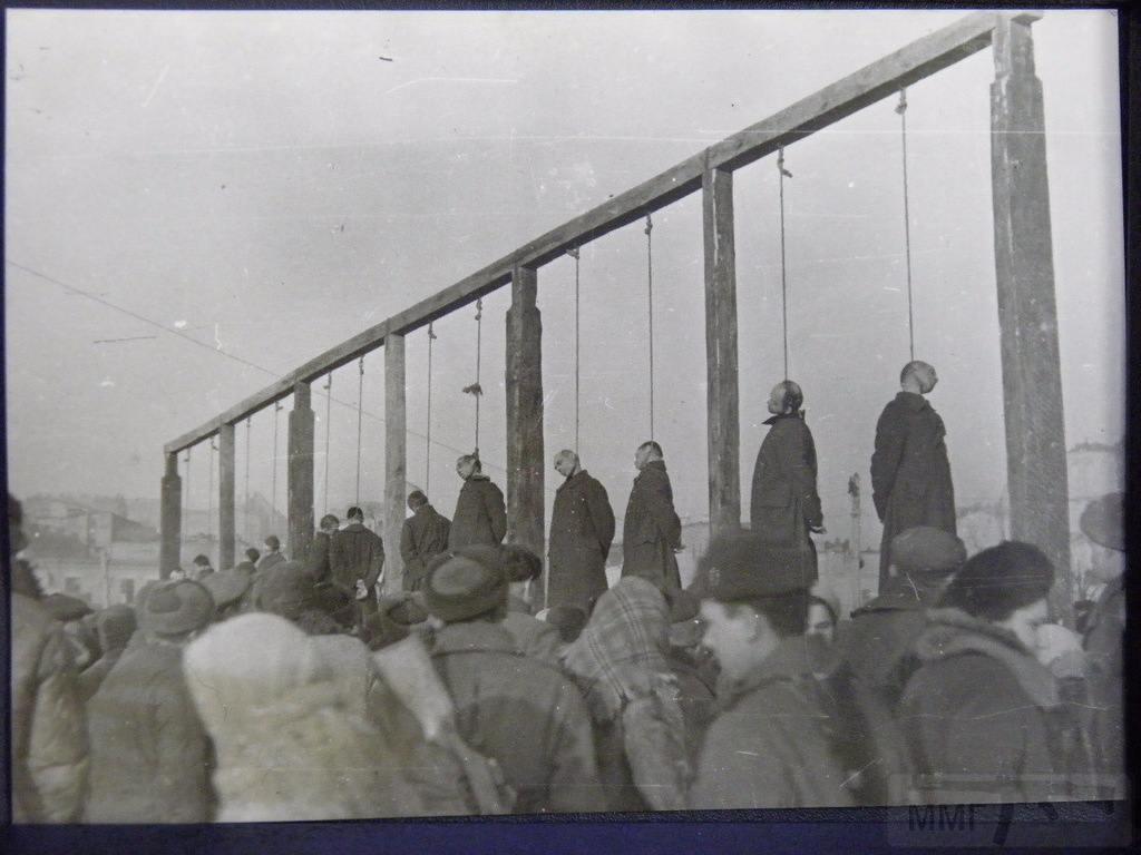 5457 - Казнь военных преступников: фашистов и их пособников 1943 — 1946 г.