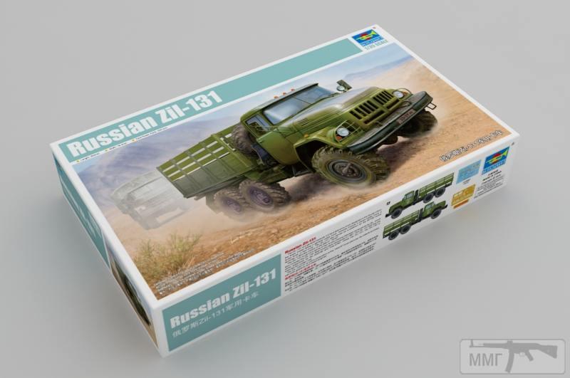 54576 - Обзор моделей и афтемаркета.