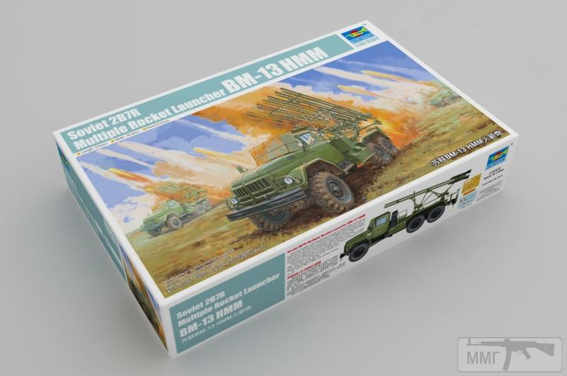 54577 - Обзор моделей и афтемаркета.