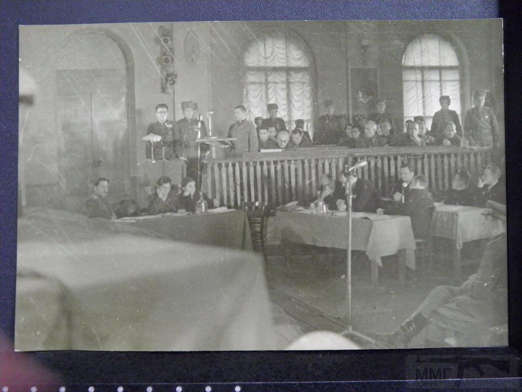 5458 - Казнь военных преступников: фашистов и их пособников 1943 — 1946 г.