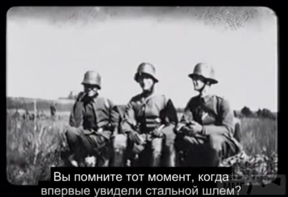 54589 - История немецких шлемов...