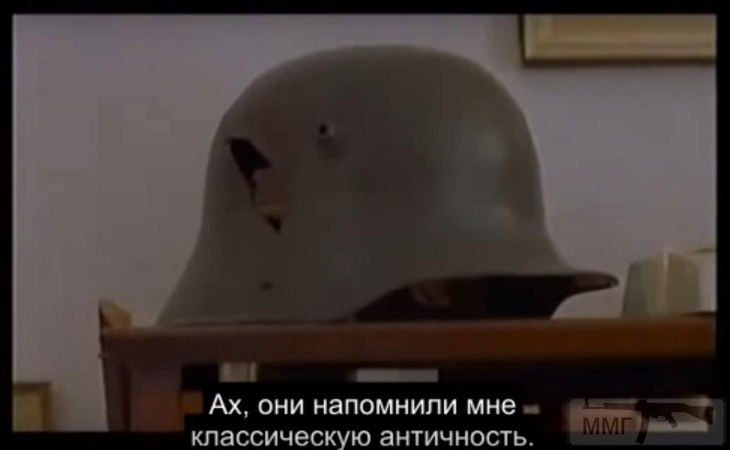 54593 - История немецких шлемов...