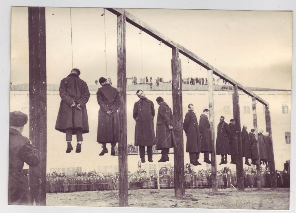 5460 - Казнь военных преступников: фашистов и их пособников 1943 — 1946 г.