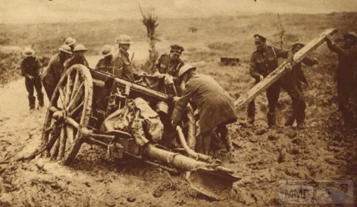 54624 - Артиллерия 1914 года