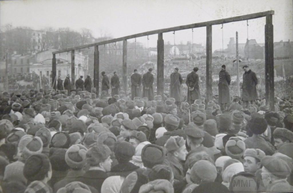 5464 - Казнь военных преступников: фашистов и их пособников 1943 — 1946 г.