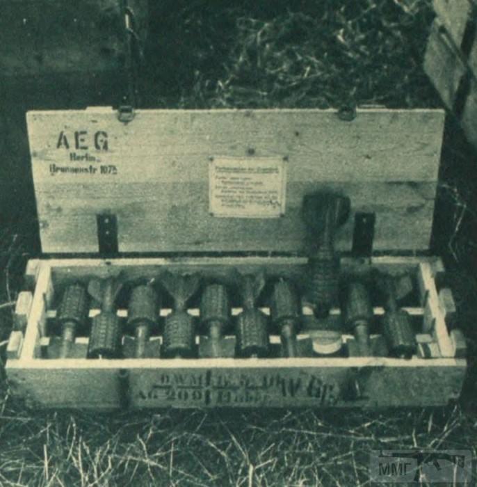 54643 - Военное фото. Западный фронт. 1914-1918г.г.