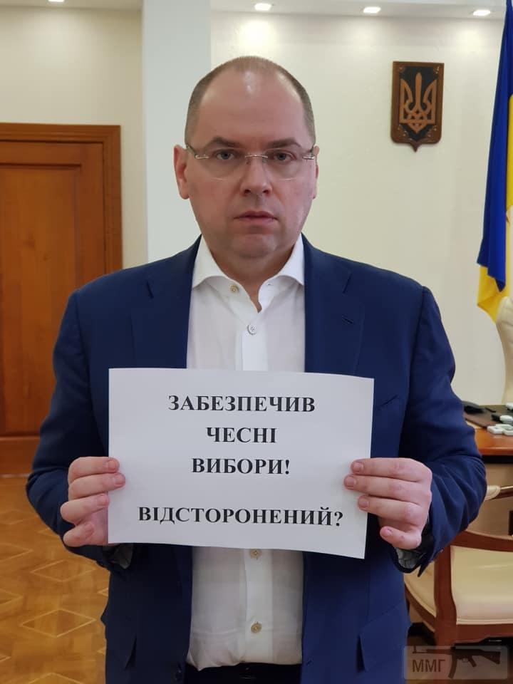 54649 - Украина - реалии!!!!!!!!