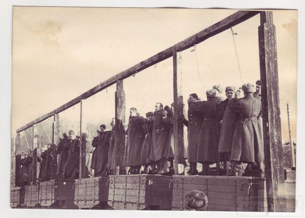 5465 - Казнь военных преступников: фашистов и их пособников 1943 — 1946 г.