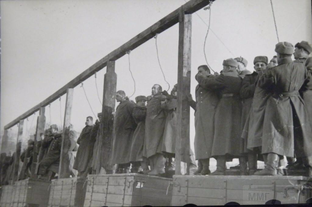 5467 - Казнь военных преступников: фашистов и их пособников 1943 — 1946 г.