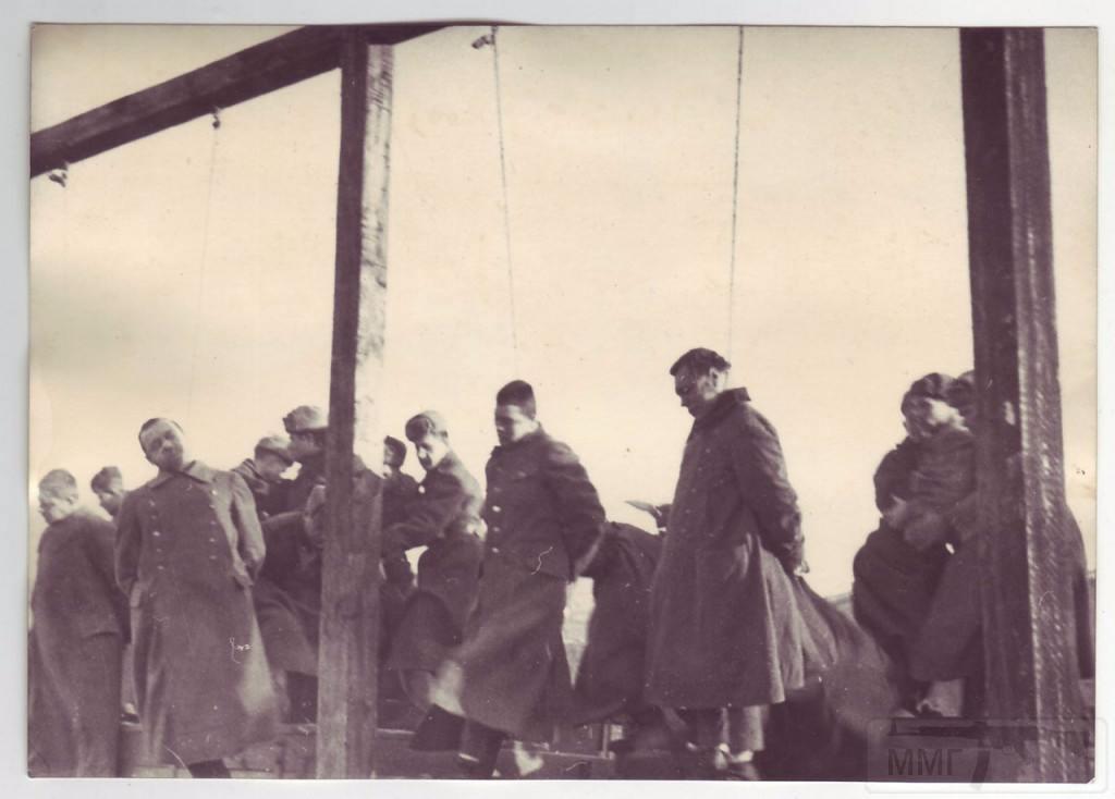 5469 - Казнь военных преступников: фашистов и их пособников 1943 — 1946 г.