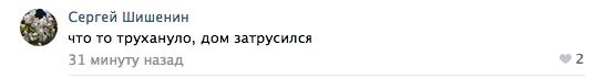 54701 - Командование ДНР представило украинский ударный беспилотник Supervisor SM 2, сбитый над Макеевкой