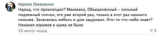 54702 - Командование ДНР представило украинский ударный беспилотник Supervisor SM 2, сбитый над Макеевкой