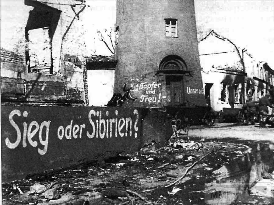 54717 - Русский герой обороны Берлина