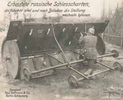 54762 - Удивительная боевая амуниция времен Первой мировой войны.