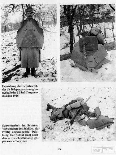 54769 - Удивительная боевая амуниция времен Первой мировой войны.