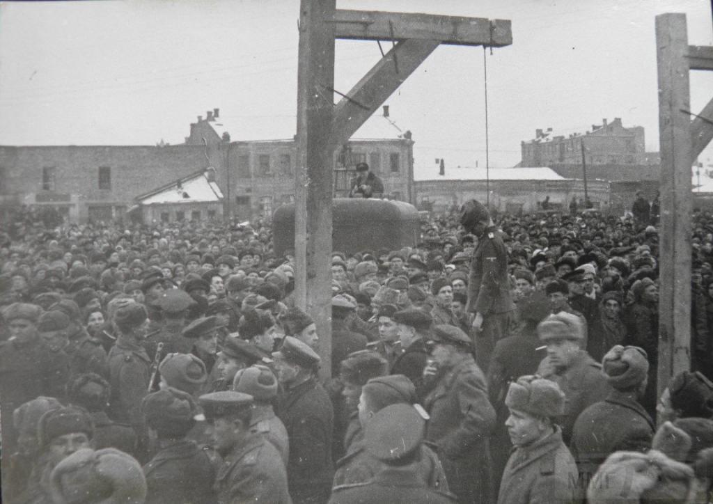 5491 - Казнь военных преступников: фашистов и их пособников 1943 — 1946 г.