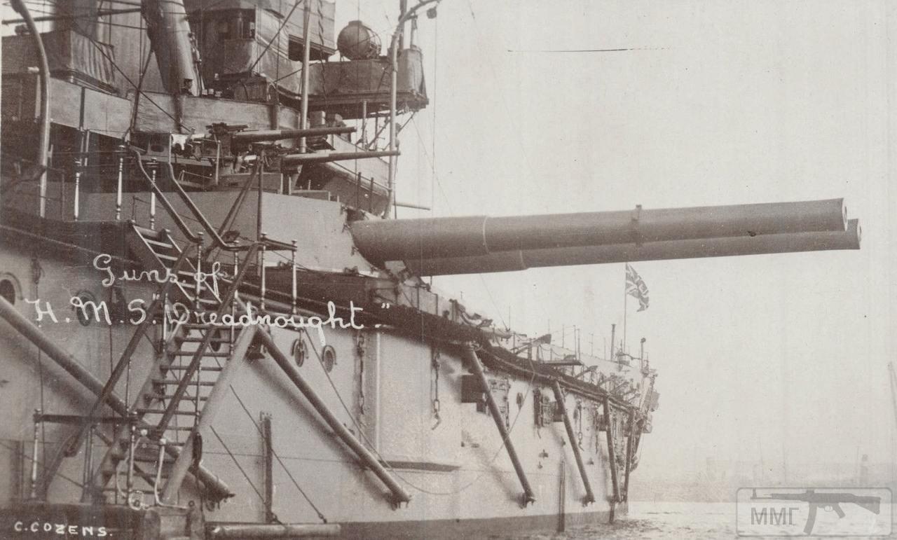 54952 - HMS Dreadnought