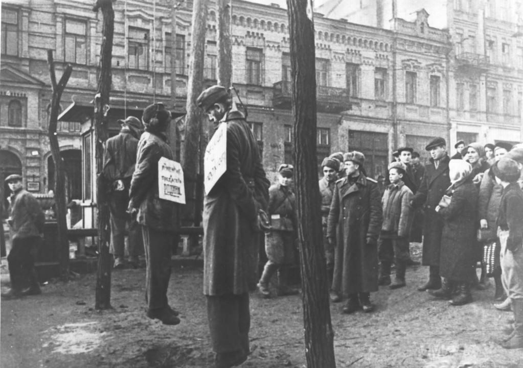 5497 - Казнь военных преступников: фашистов и их пособников 1943 — 1946 г.
