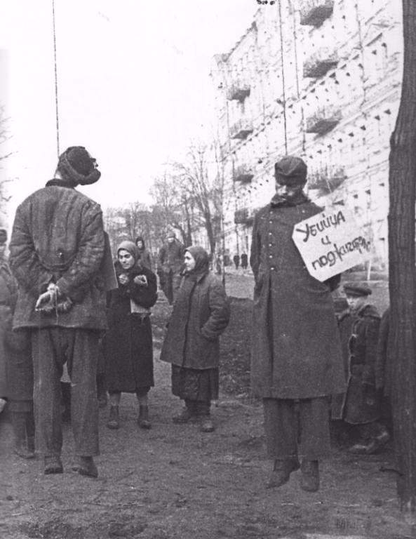 5499 - Казнь военных преступников: фашистов и их пособников 1943 — 1946 г.