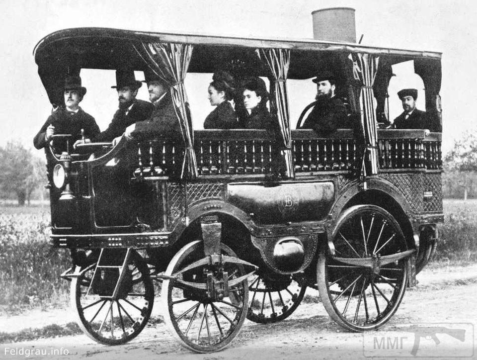 54992 - История автомобилестроения