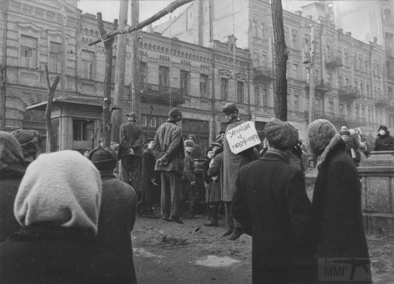 5500 - Казнь военных преступников: фашистов и их пособников 1943 — 1946 г.