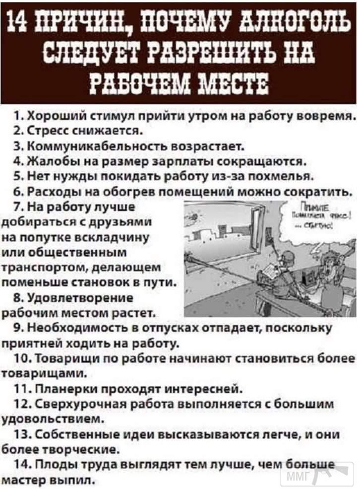 55013 - Пить или не пить? - пятничная алкогольная тема )))
