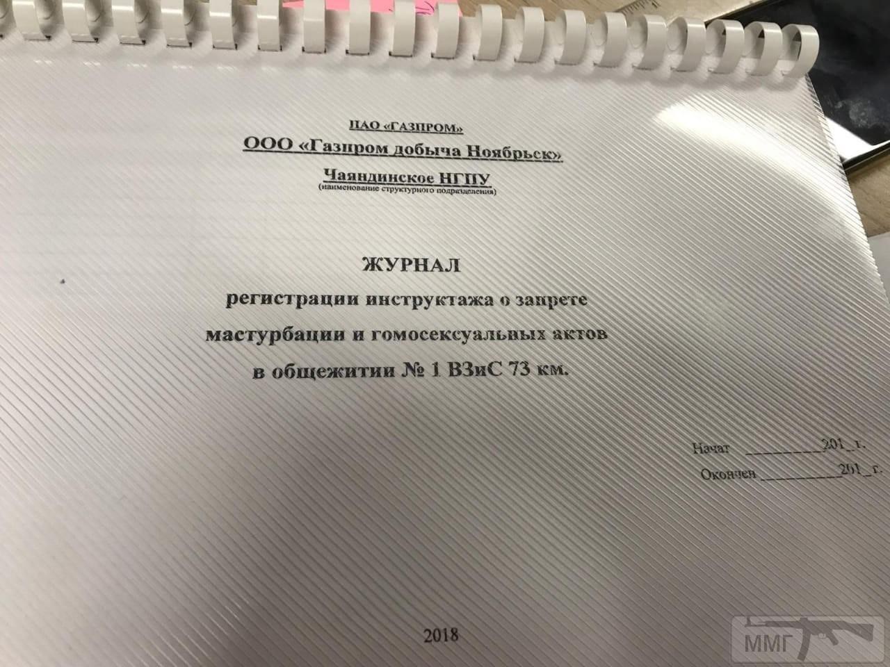 55085 - А в России чудеса!
