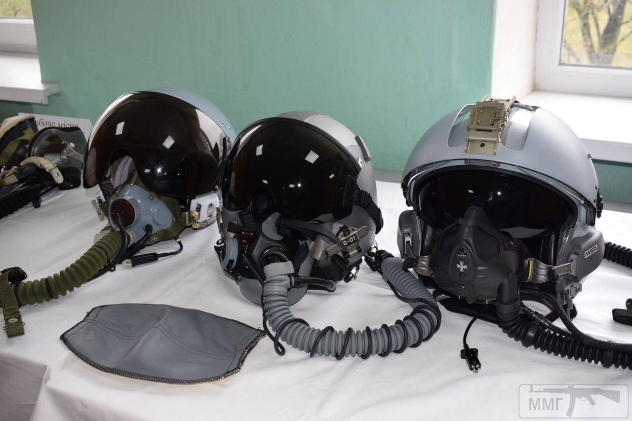 55190 - Воздушные Силы Вооруженных Сил Украины