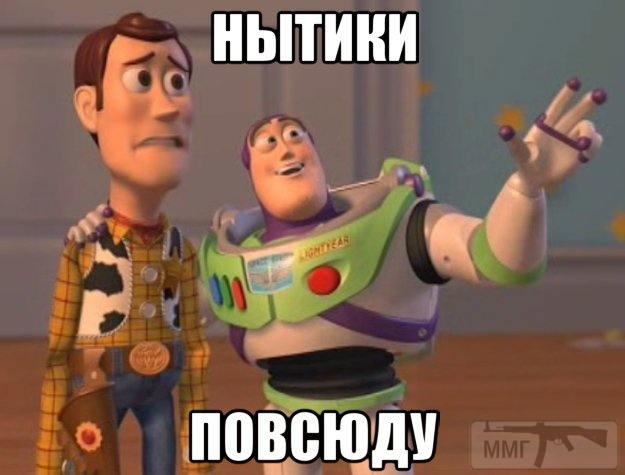 55203 - Реалії ЗС України: позитивні та негативні нюанси.