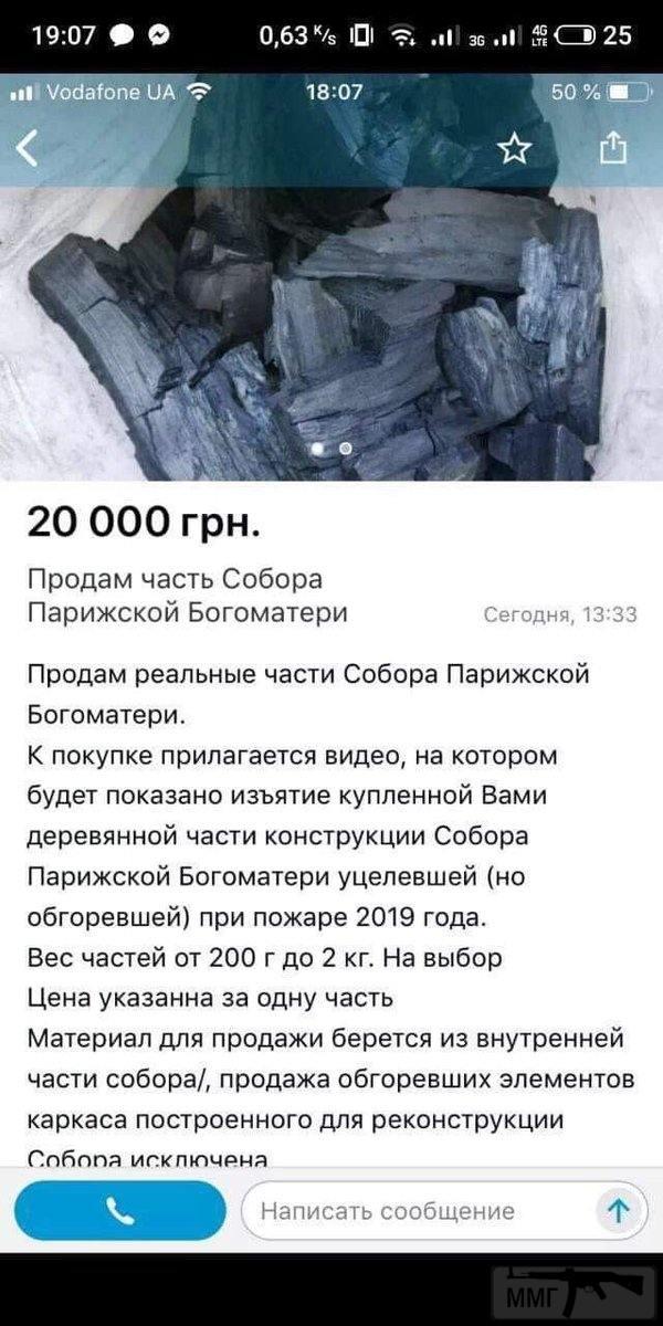 55214 - Эксклюзивы и раритеты в продажах )))